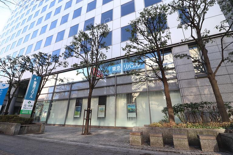東急リバブル 仙台駅前センター