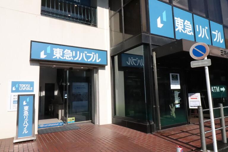 金沢文庫センター
