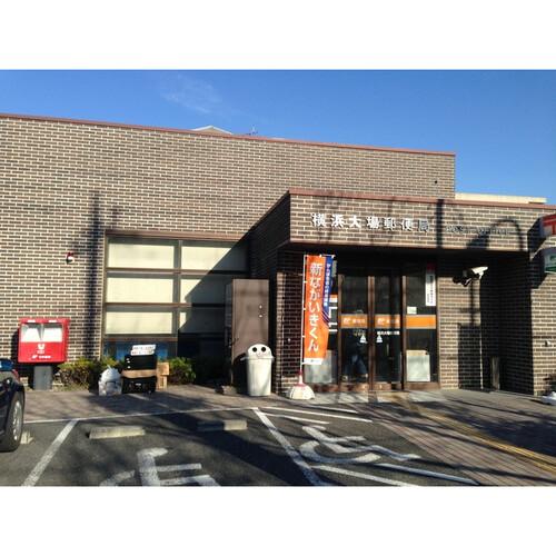 コートドール(横浜大場郵便局まで216m)