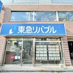 蒲田賃貸センター