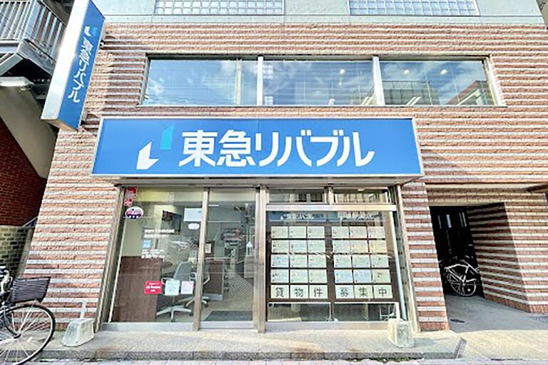東急リバブル 蒲田賃貸センター