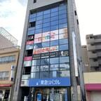 茨木センター