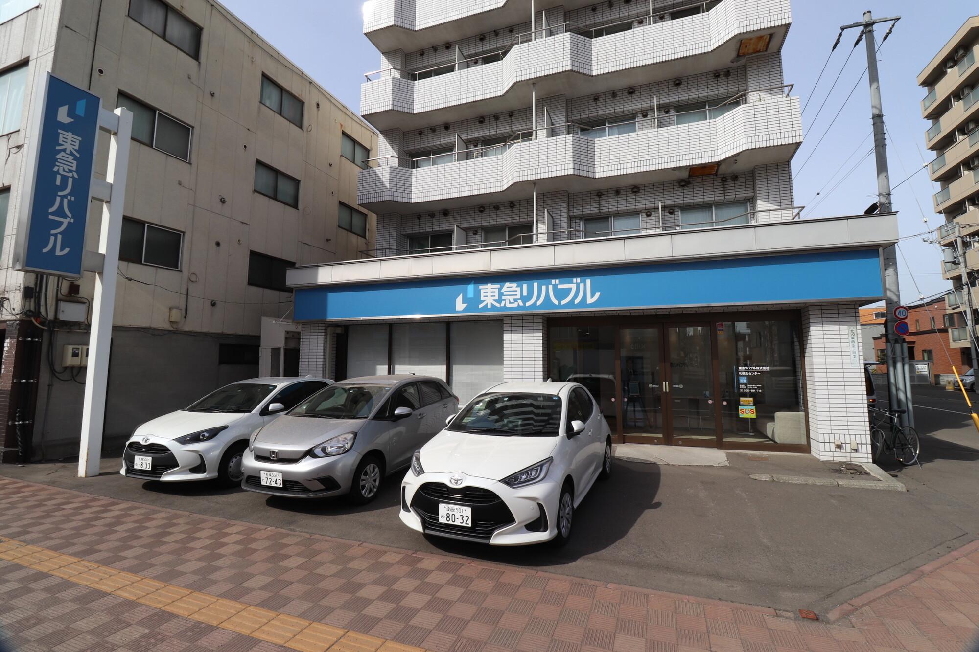 札幌北センター
