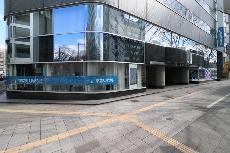 東急リバブル 東北支店仙台センター