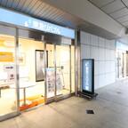 さいたま新都心センター