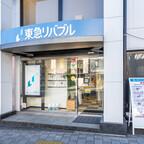 桜新町センター