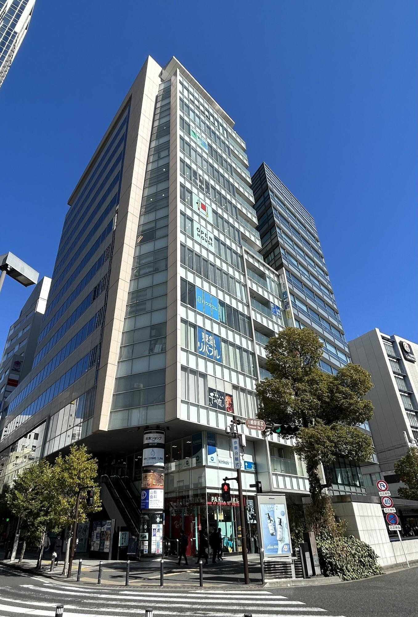 川崎センター