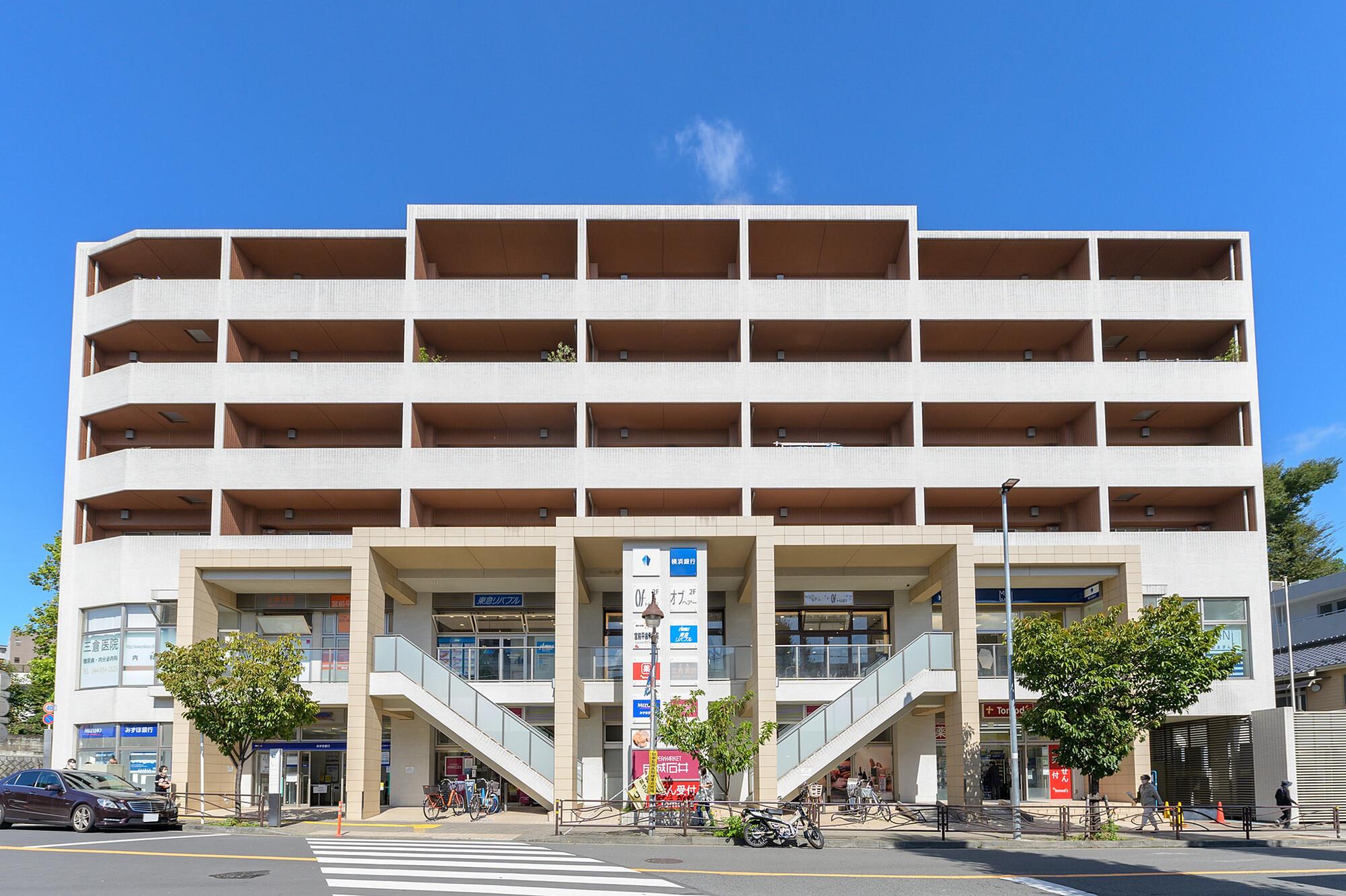 宮前平センター