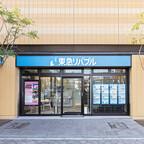 新川崎センター