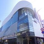 新浦安センター
