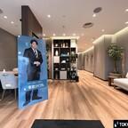 上本町センター