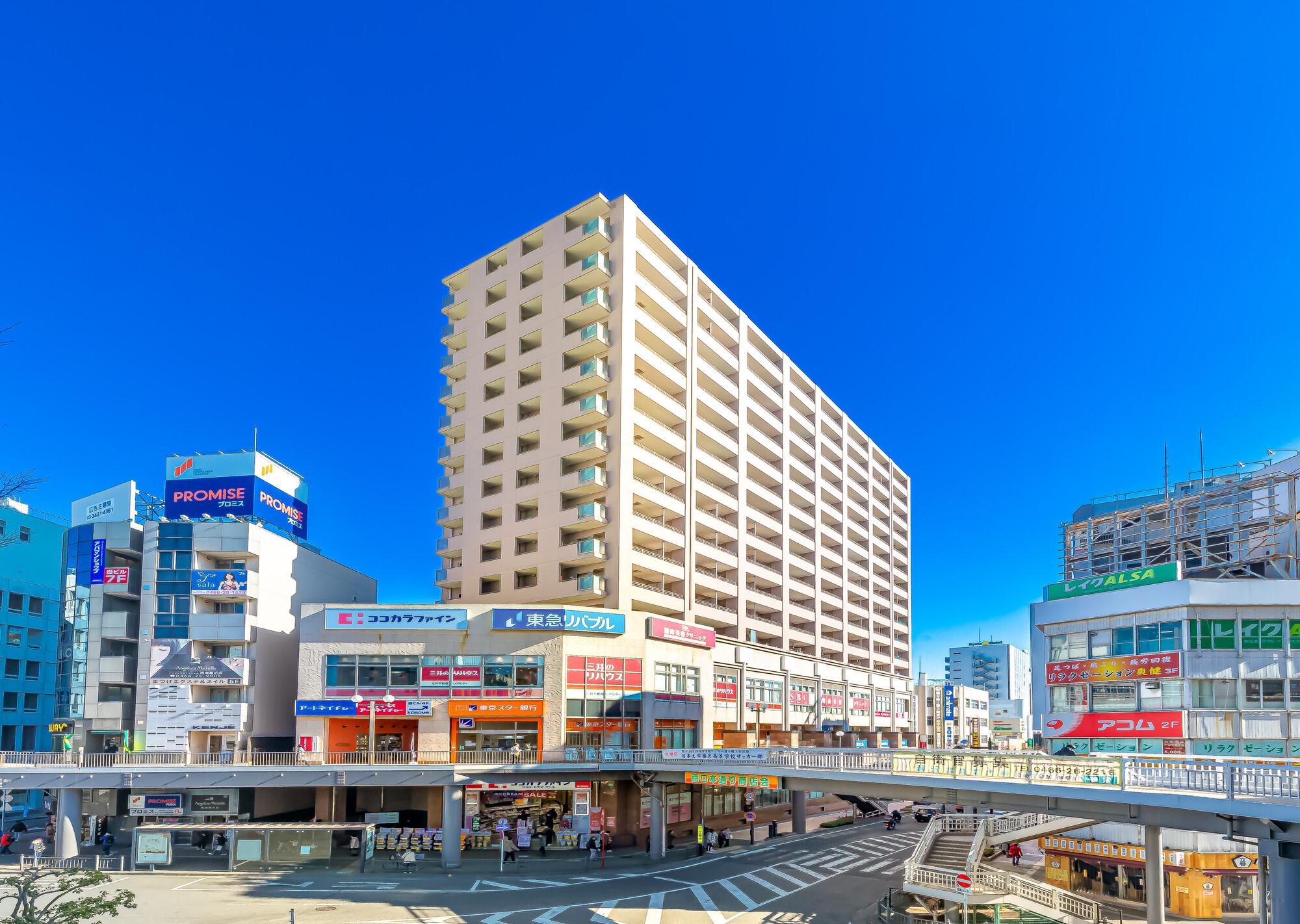 藤沢センター