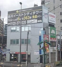 青物横丁駅前店舗