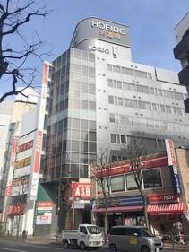宝永堂5ビル