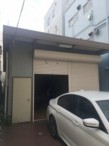 三河島倉庫