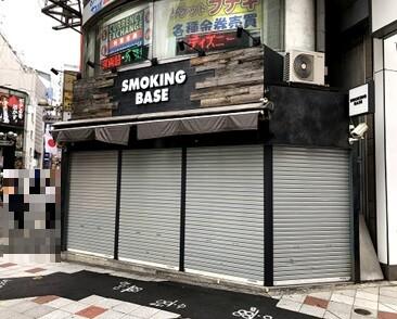 渋谷Tビル