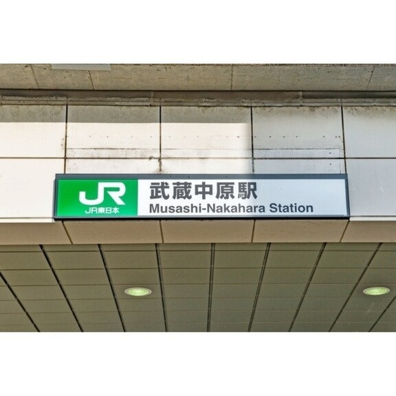 セレーノ武蔵中原