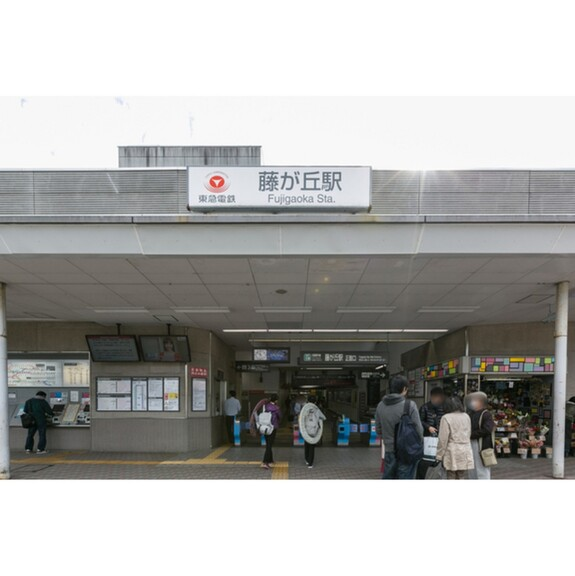 藤が丘音羽ハイツ(藤が丘駅)
